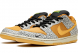 Nike SB Dunk Low - Safari - Sneaker Forum