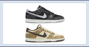 Nike Dunk Low Premium PRM - Animal Pack (2021) - Sneaker Nieuws en Geruchten