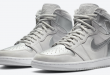 Air Jordan 1 High OG CO.JP – Neutral Grey (DC1788-029)