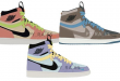Air Jordan 1 - Switch - 2021 - Sneaker Forum Teaser (by Py_rates)