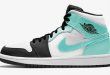 Nike Air Jordan 1 Mid - Island Green (554724-132)