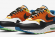 Nike Air Max 1 - Multi Mix - CZ8140-001 - Sneaker Forum