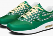 Nike Air Max 1 Premium - Pine Green Lemonade (CJ0609-300)