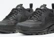 Nike Air Max 90 Surplus - Black Infrared (CQ7743-001)