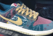 Nike Dunk - Lemon Wash (Space Hippie)