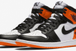 Air Jordan 1 High OG - Black Toe Shattered Backboard