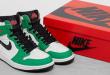 Air Jordan 1 High OG (WMNS) - Lucky Green