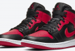 Air Jordan 1 Mid - Bred (554724-074)
