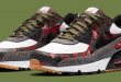 Footlocker x Nike Air Max 90 - Remix Pack (DB1967-100)