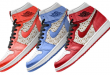 Jordan 1 Supreme - Varsity Red - University Blue and College Orange - 2021