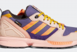 National Park Foundation x Adidas ZX 5000 - Joshua Tree (FY5167)