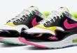 Nike Air Max 1 - Hyper Pink (Cz7920-001)