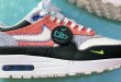 Nike Air Max 1 NRG - Electric Green Royal Blue 2020