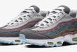 Nike Air Max 95 NRG - Vast Grey (CK6478-001)
