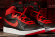 Nike Air Ship Pro OG - Banned (2020)