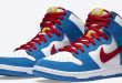Nike SB Dunk High - Doraemon (CI2692-400)
