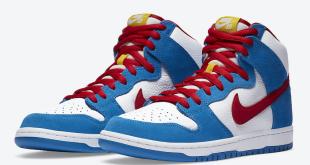 Nike SB Dunk High - Doraemon (CI2692-400)