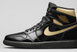 Air Jordan 1 High OG – Black Gold (555088-032)