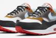 Nike Air Max 1 - (CZ8138-100)