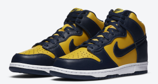 Sneaker Release: Nike Dunk High - Michigan (CZ8149-700)