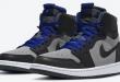 Release datum: Air Jordan 1 Zoom Comfort - Esports (DD1453-001)