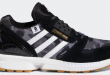 Release datum: BAPE x Undefeated x Adidas ZX 8000 (FY8852)