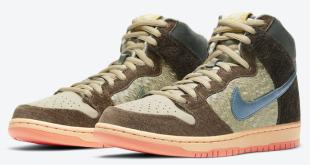 Release datum: Concepts x Nike SB Dunk High - Turdunken (DC6887-200)