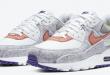 Nike Air Max 90 NRG - Court Purple (CT1684-100)