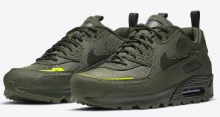 Nike Air Max Surplus - Cargo Khaki (CQ7743-300)