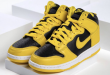 Release datum: Nike Dunk High SP - Varsity Maize (CZ8149-002)
