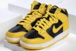 Release datum: Nike Dunk High SP - Varsity Maize (CZ8149-002)