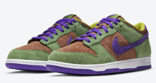 Nike Dunk Low SP - Veneer (DA1469-200)