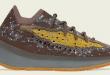 Adidas Yeezy Boost 380 LMNTE (Reflective)