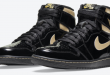 Air Jordan 1 High OG - Black Metallic Gold (555088-032)