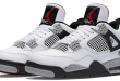 Air Jordan Retro 4 - (CT8527-100)