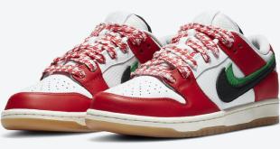 Frame Skate x Nike SB Dunk Low - Habibi (CT2550-600)