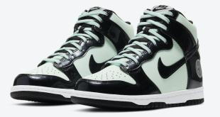 Release Datum van de Nike Dunk High - All-Star 2021 (DD1846-300)
