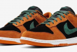 Release datum: Nike Dunk Low SP – Ceramic (DA1469-001)