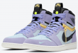 Air Jordan 1 High Switch - Purple Pulse (CW6576-500)