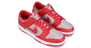 Release datum van de Nike Dunk Low - UNLV (DD1391-002)