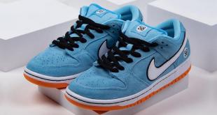 Nike SB Dunk Low - Club 58 (BQ6817-401)