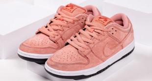 Nike SB Dunk Low - Pink Pig (CV1655-600)
