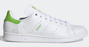 adidas Stan Smith - Kermit (FX5550)