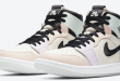 Air Jordan 1 Zoom Comfort - Easter (CT0979-101)