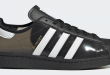 release datum van de Blondey x adidas Superstar - Core Black (H01022)