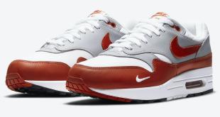 Nike Air Max 1 – Martian Sunrise (DH4059-102) v2