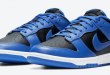 Release datum van de Nike Dunk Low - Hyper Cobalt (DD1391-001)