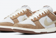 Release datum van de Nike Dunk Low PRM - Medium Curry (DD1390-100)