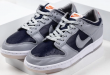 Nike Dunk Low SP - College Navy (DD1768-400)