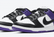 Release datum van de Nike SB Dunk Low - Court Purple (BQ6817-500)